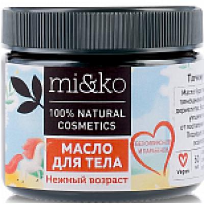 Масло для тела Нежный возраст, Mi&Ko, 60 мл