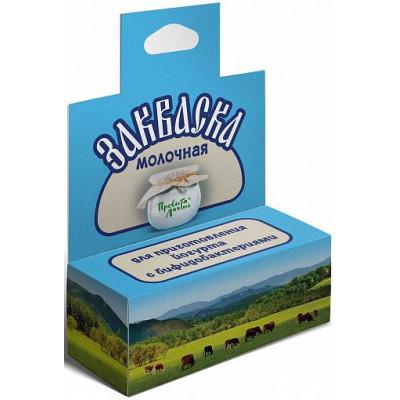Закваска для приготовления Йогурта c бифидобактериями, ПровитаЛактис, флакон 0,3 г