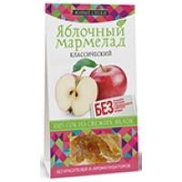 """Яблочный мармелад """"Классический"""", Живые Снеки,100 г"""