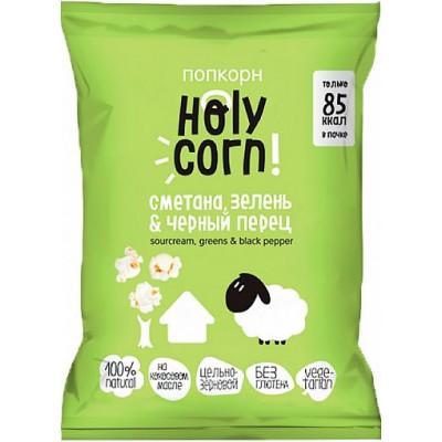 "Кукуруза воздушная (попкорн) ""сметана, зелень & черный перец"", Holy Corn, 20 г"