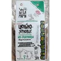 Макароны цельнозерновые пшеничные Вермишель, Умная мама, 350 г