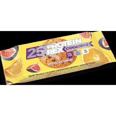 Протеиновое печенье Апельсин-Инжир 25%, ProteinRex, 50 г