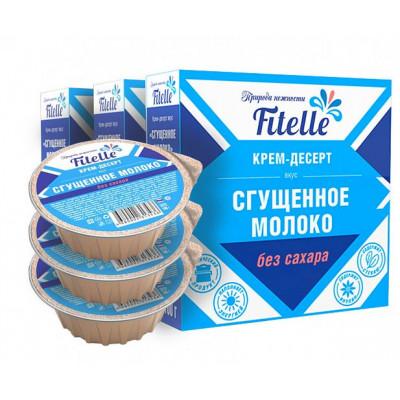 """Упаковка 3 шт.- Крем-десерт """"Сгущенное молоко"""", Fitelle, 100 г"""