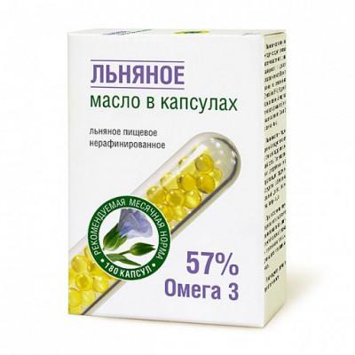Масло льняное в капсулах N180 Компас здоровья