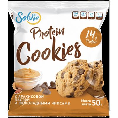 """Печенье """"Protein cookies"""" с арахисовой пастой и шоколадными чипсами без сахара, Solvie, 50 г"""