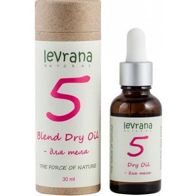 Сухое масло 5 для тела, Levrana, 30 мл