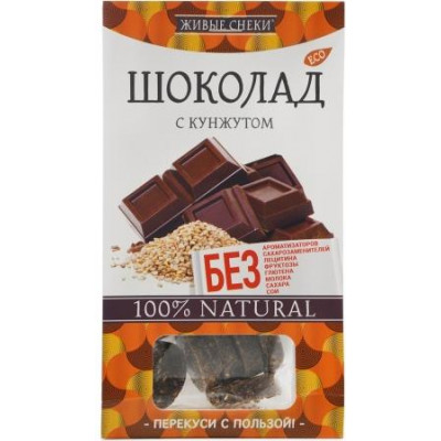 """Шоколад """"С кунжутом"""", Живые снеки, 100 г"""