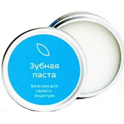 Бальзам для губ Зубная паста, Laboratorium & Мыльная Белка, 10 мл