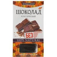 """Шоколад """"Классический"""", Живые Снеки, 100 г"""