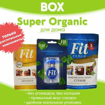 Набор Супер Органик / BOX SUPER Organic (для дома)