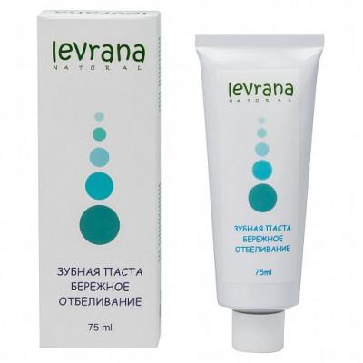 Зубная паста «Бережное отбеливание», Levrana, 75 мл