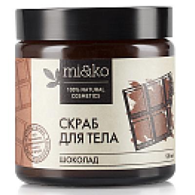 Скраб для тела антицеллюлитный Шоколад, Mi&Ko,120 мл