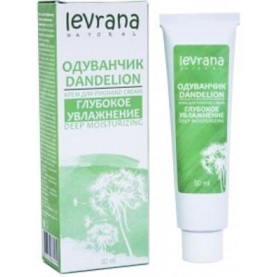 Крем для рук Одуванчик, Levrana, 50 мл