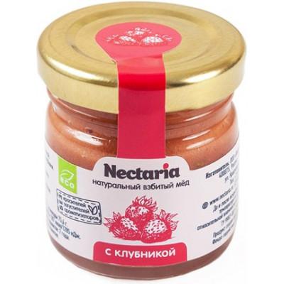 Взбитый мед с Клубникой, Nectaria, 40 г