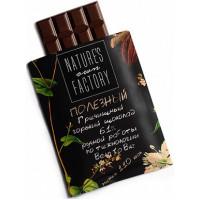 Горький шоколад 61% с гречишным чаем, Nature's own factory, 20 г