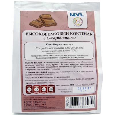 Коктейль высокобелковый с L-карнитином Шоколад, MVL, 300 г