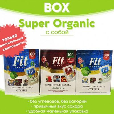 Набор Супер Органик / BOX SUPER Organic (с собой)