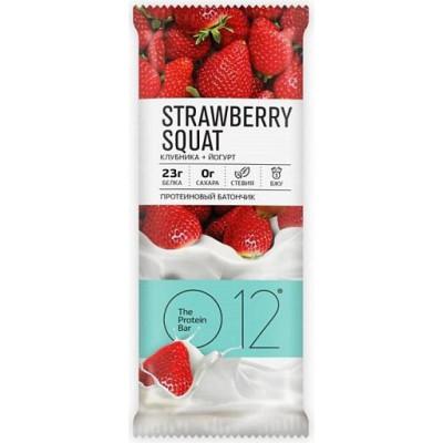 Вафельный протеиновый батончик клубника-йогурт, О12, 65 г O12