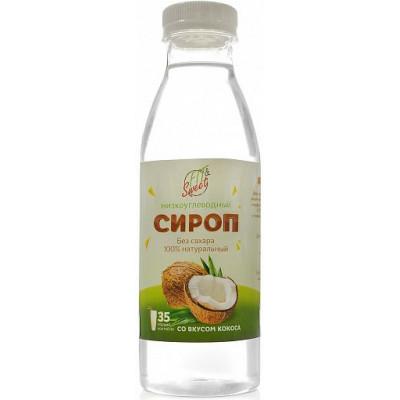 Сироп со вкусом Кокоса, Фитэндсвит, 525 г
