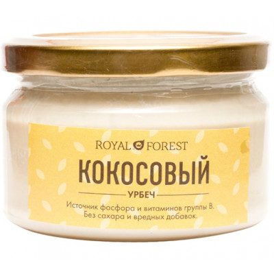 Урбеч кокосовый Royal Forest