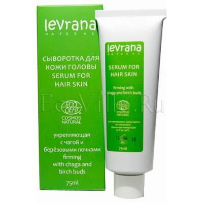 Сыворотка Укрепляющая для волос Levrana, 75 мл