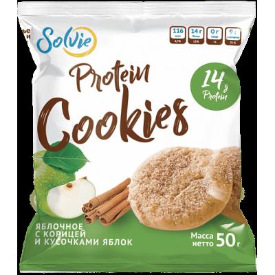 """Печенье """"Protein cookies"""" яблочное с корицей и кусочками яблок без сахара, Solvie, 50 г"""