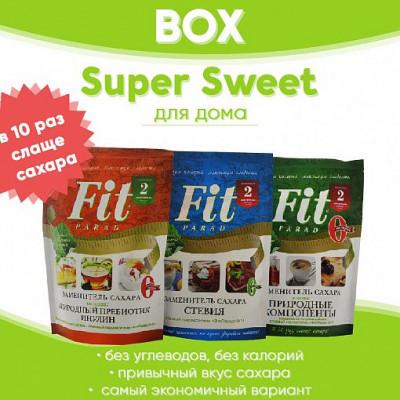 Набор Супер Сладость / BOX SUPER Sweet (для дома)
