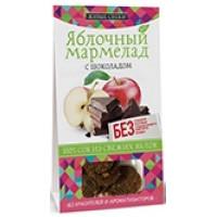 """Яблочный мармелад """"С шоколадом"""", Живые Снеки,100 г"""